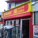 McGann's prime location