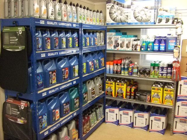 Stockroom Products